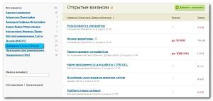 weblancer vac
