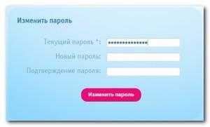 godsofcontent регистрация