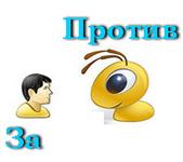 вебмани аттестат
