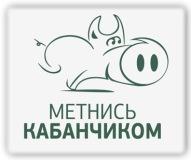 stat-freelancerom-kabanchik