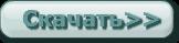 button-4244