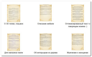 freelance.ru портфолио