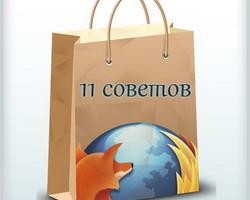 покупки в интернете
