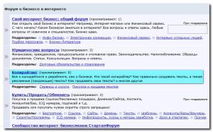 форум копирайтеров mmgp