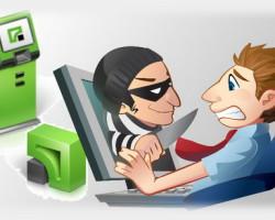 продать через интернет - мошеннические схемы